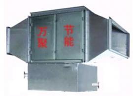 万聚节能WJRG-XC型超导热管冷凝水余热回收器