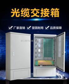 GXF5系列室外通信光缆交接箱