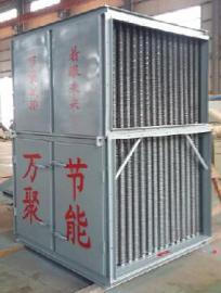 �f聚�能WJRG-XA(XAL)型超��嵊�峄厥掌鳎�犸L型)