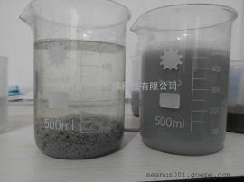 乳化液废水破乳剂