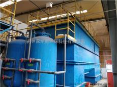 专业切削液废水处理设备就用森纳斯