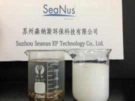 切削液废水高效破乳剂