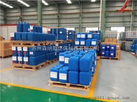 森纳斯破乳剂能处理溶剂清洗剂废水
