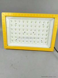 水泥�S�解�X工�S防爆�能免�S�oLED壁式�S房照明��50W