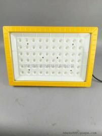 HRT97-120W防爆节能低碳LED支架式泛光灯高炉石?#21307;?#38450;爆照明灯