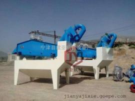 大型细沙回收机 建亚细沙提取机 尾矿回收系统厂家直供