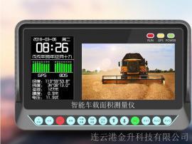金升供应智能语音导航双星定位车载GPS测亩仪