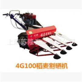 稻麦微型割晒机、水稻小型收割机 小麦割晒机多功能收割机4GL-100