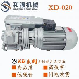 普旭真空泵 XD-020 旋片式油润滑真空泵 真空包装机气泵