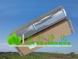 精滤芯LYC-A50-41000*5滤油机滤芯