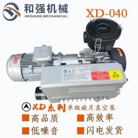 普旭型真空泵XD-0302 7.5KW油式单级旋片泵 吸塑机真空泵