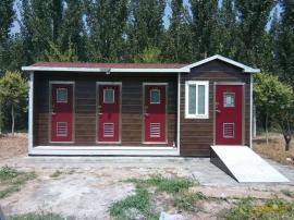 移动厕所厂家生态厕所