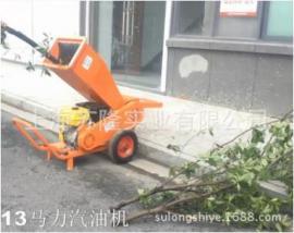 卡夫园林专用汽油树枝粉碎机HL813、碎果树枝碎木材电动碎枝机