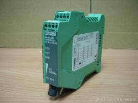 天欧诚价 原厂保证 PHOENIX 继电器 2966058
