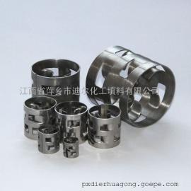 不锈钢HYPAK填料金属鲍尔环填料304鲍尔环填料