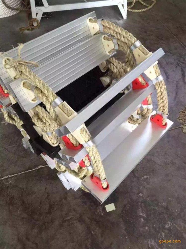 船用铝合金救生登乘绳梯、铝合金绳梯