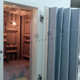 消声室设计建造 计量院 消声室吸声尖劈项目 泛德声学