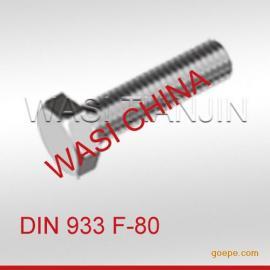 万喜A4-80不锈钢螺栓