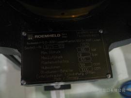 招标利器 ROEMHELD 连接机构 0460-656R A.1106.1331