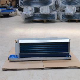 厂家生产风机盘管卧式暗装风机盘管FP-51水冷空调风机盘管可加工