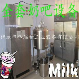 奶吧设备-鲜奶吧全套设备-奶吧牛奶巴氏杀菌机