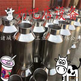 奶吧设备|鲜奶吧设备多少钱|奶吧牛奶巴氏杀菌机