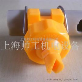 涂装前处理喷淋嘴 可调球形夹扣喷嘴 扇形V型喷头
