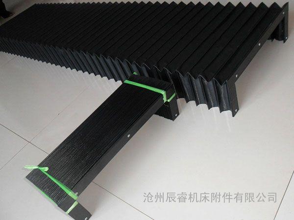 伸缩式风琴防护罩_可按需定制各种规格型号_现货供应