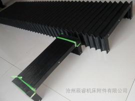 加工风琴式防护罩/原材料加工风琴护罩伸缩自如