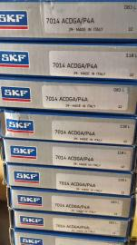 SKF 7014ACDGA/P4A