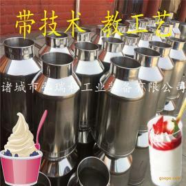 奶吧巴杀机-鲜奶吧巴氏杀菌机-开鲜奶吧需要的设备