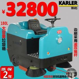凯叻驾驶式扫地机工厂物业小区户外工业扫路车电瓶式道路清扫车