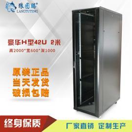 狼图腾机柜 LTT-H6142 豪华型网络机柜