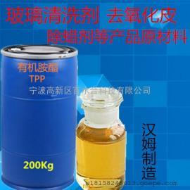 用有�C胺酯TPP配制可以清洗��光���