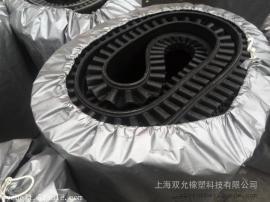 环形裙边输送带,计量环形带,电子皮带秤皮带