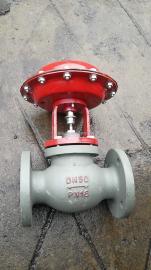 ZMAQ-16-2 DN40 DN50气动薄膜切断阀