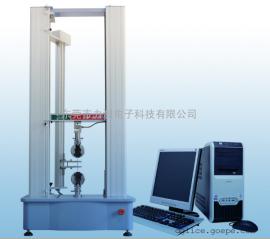 智能电子拉力试验机塑料薄膜拉力试验机