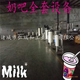 奶吧鲜奶杀菌机-奶吧小型巴氏杀菌机