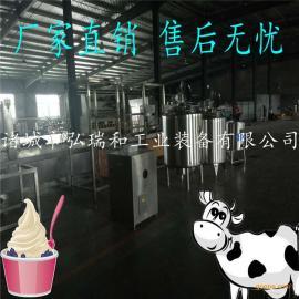 鲜奶吧杀菌机厂家-鲜奶吧牛奶杀菌设备