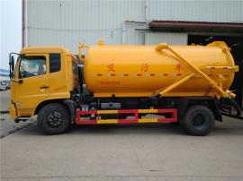 专业品质10立方12立方罐式污泥运输车价格便宜货到付款