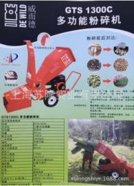卡夫GTS600树枝粉碎机 园林碎枝木材 本田动力手拉式碎枝机