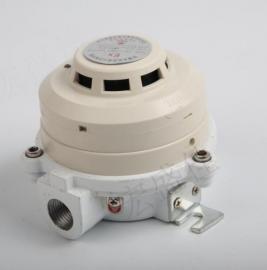 防爆专供防爆点型感烟火灾探测器/防爆烟感报警器DC24V