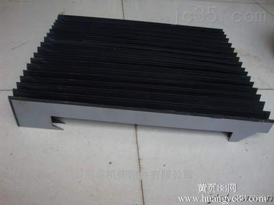 雕刻机导轨防护罩|木工雕刻机风琴式导轨防护罩