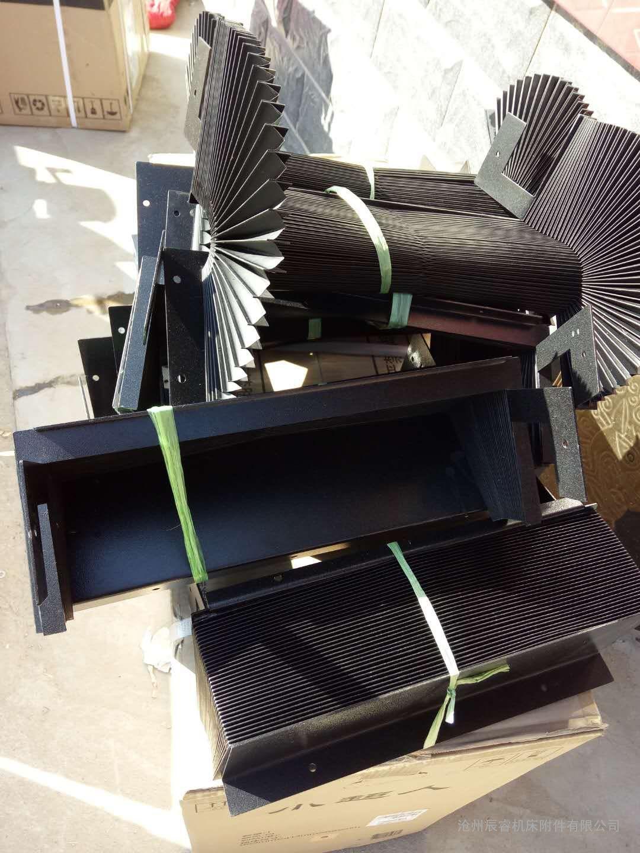 雕刻机专用风琴防尘护罩 雕刻机风琴防护罩不变形