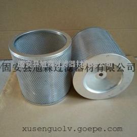 粗效滤油网 粗效滤油杂质网 不锈钢丝布滤油杂质粗效过滤芯