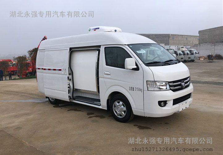 福田新风景g7面包冷藏车