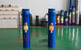 智匠泵业热水潜水泵温泉井用潜水泵耐高温热水泵厂家价格