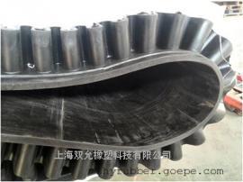 环形输送带|配料秤环形裙边皮带生产厂家