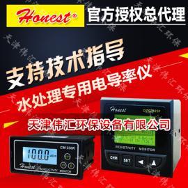 原装正品 DXG-303B(LCD-A)型电阻率仪 在线水质分析仪表
