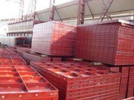 建筑钢模板生产厂家,钢模板供应商